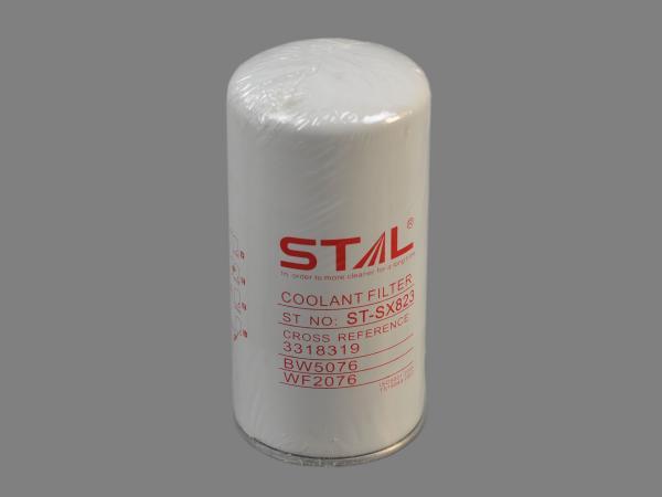 Фильтры охлаждающей жидкости SX823